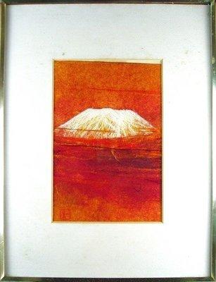 ((天堂鳥)) 日本和紙名家創作畫:富嶽 (山內 一生)#33