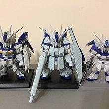 FW Gundam Converge HWS Hi-v Gundam RX-93-2 (改件非賣品)