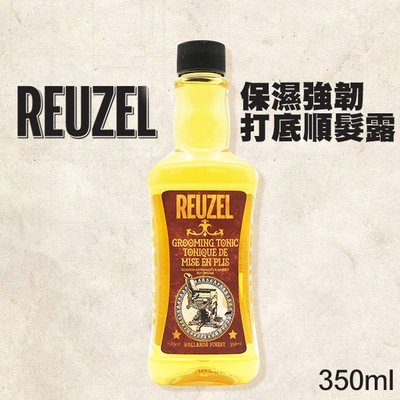 REUZEL保濕強韌打底順髮露 350ml Grooming Tonic【V006058】小紅帽美妝
