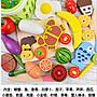 ❤️禮品苑❤️ [現貨]依旺 木製磁性蔬菜水果切切樂22件組 扮家家酒 木製玩具 益智玩具 兒童生日禮物 兒童聖誕禮物