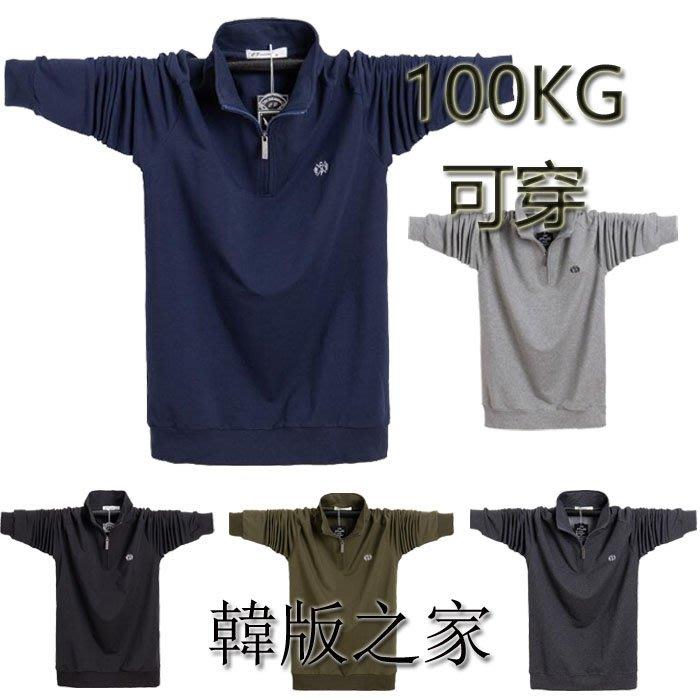 韓系長袖大碼運動上衣翻領拉鏈男士t恤 100KG可穿 Y264