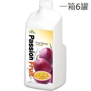 【綠盟】福樹牌 百香果濃糖果汁-  2.5kg*6入/箱--【良鎂咖啡精品館】