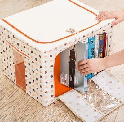 收納盒 牛津布紡衣服收納箱布藝整理箱儲物特大號被子衣物收納袋全館免運