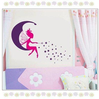 八號倉庫  壁貼 兒童房 店面 佈置 卡通 DIY 牆貼 組合貼 月下仙子【AY7104-08】