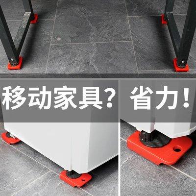 淘淘樂- 搬家器搬家利器家具移動器家用...