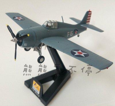 現貨 二戰美國海軍F4F VF-3野貓艦載戰鬥機 1/72 飛機模型 實物拍攝