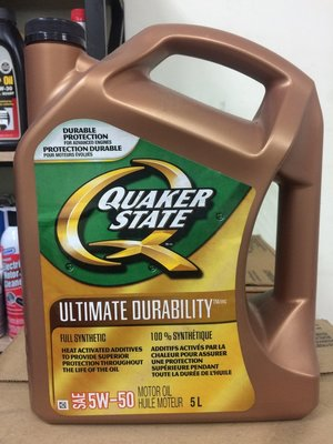 【快克QUAKER STATE 美國】ULTIMATE DURABILITY、5W50、全合成機油、5L/罐【美國】單買