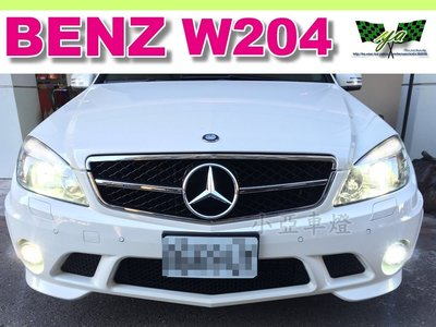小亞車燈*賓士 BENZ W204 C200 C300 08 09 10 C63 AMG 前保桿 含霧燈 前大包