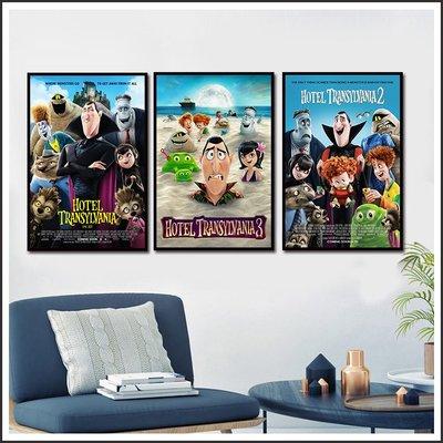日本製畫布 電影海報 尖叫旅社 Hotel Transylvania 掛畫 嵌框畫 @Movie PoP 賣場多款海報#