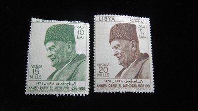 【大三元】歐洲郵票- 利比亞-新票2枚-有一張破損-原膠