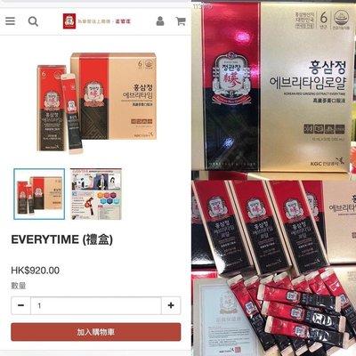 正官庄EVERYTIME紅蔘精 (10ml x 30包)