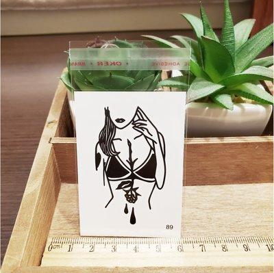 【萌古屋】百態人生89單圖 - 男女防水紋身貼紙刺青貼紙 K43