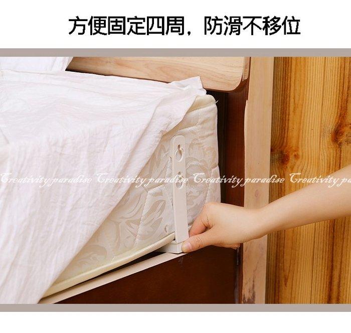 【床包夾】4入 棉被套防滑固定扣 毛毯床單防掉固定夾 寢具被子可調整固定器 床單夾 被單夾☆精品社