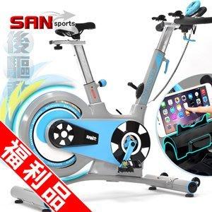 競速後驅動18KG飛輪健身車福利品皮帶傳動18公斤飛輪車動感單車公路車自行車訓練機台腳踏車C165-318【推薦+】