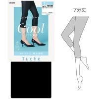 日本製~GUNZE  新品 涼感 抗UV 7分褲 / 10分褲 / 內搭褲 (共2款/2種尺寸)