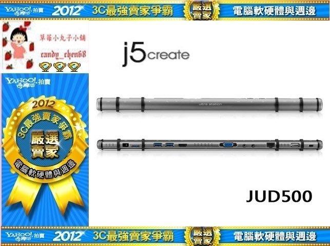 【35年連鎖老店】j5create USB 3.0 極緻多功能筆電擴充基座 (JUD500)有發票/可全家/1年保固