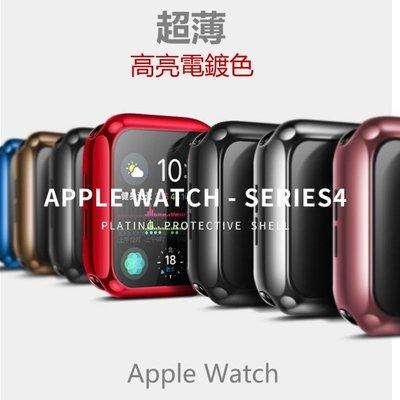 Apple watch 保護殼 電鍍T...