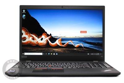 【高雄青蘋果3C】Lenovo ThinkPad T15 Gen 2 i7-1165G7 16G  二手筆電#65621