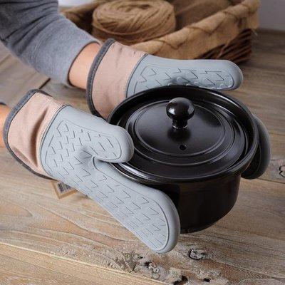 廚房家用微波爐隔熱手套烘焙矽膠防燙烤箱加厚耐高溫專用手套