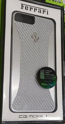 彰化手機館 iPhone8 法拉利 Ferrari 手機殼 正版授權 iPhone7 i7 i8 碳纖鋁合金 保護殼