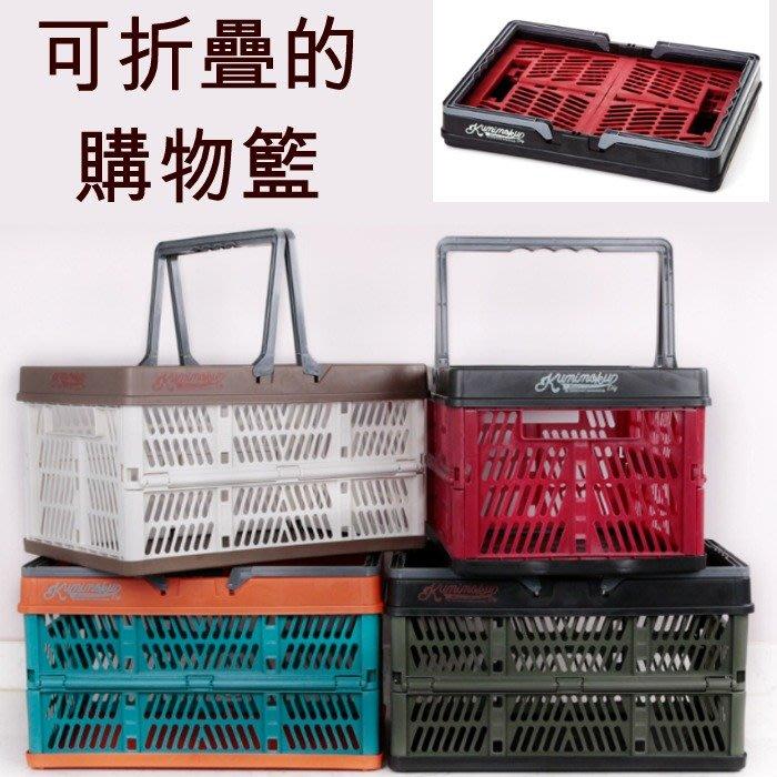 5Cgo【樂趣購】565660246423超市零食購物籃可折疊籃子手提塑料籃子環保購物袋可放機車踏板方便買菜籃子收納籃小