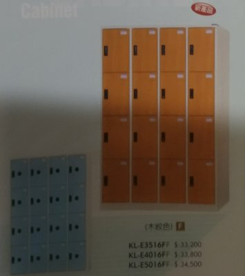 亞毅辦公家具 鋼製16人衣櫃 16門衣櫥 內務櫃 鞋櫃 新型多用途置物櫃 鋼製本體 ABS塑鋼門片堅固耐用