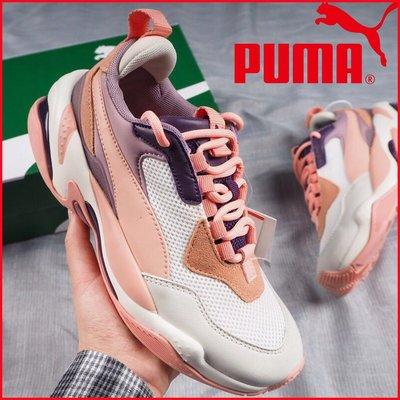 "PUMA THUNDER SPECTRA 電擊系列復古老爹透氣皮革慢跑鞋""三文魚粉紫米""367816-09女鞋"