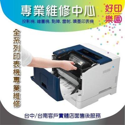 [噴墨印表機維修]  EPSON 1390/T1100/7011/7511/T50 墨水系統失敗 墨匣無法感應 卡線