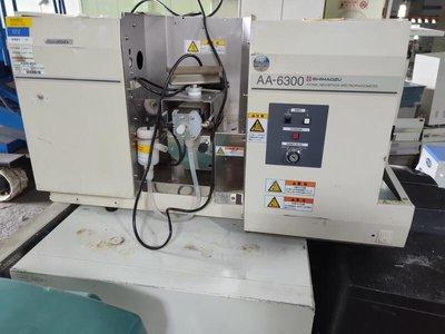Shimadzu AA-6300 Atomic Absorption Spectrophotometers原子吸收光譜儀