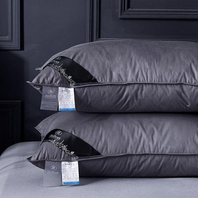 日和生活館 希爾頓羽絨枕芯100%白鵝絨枕頭五星級酒店專用保健枕單人特價S686