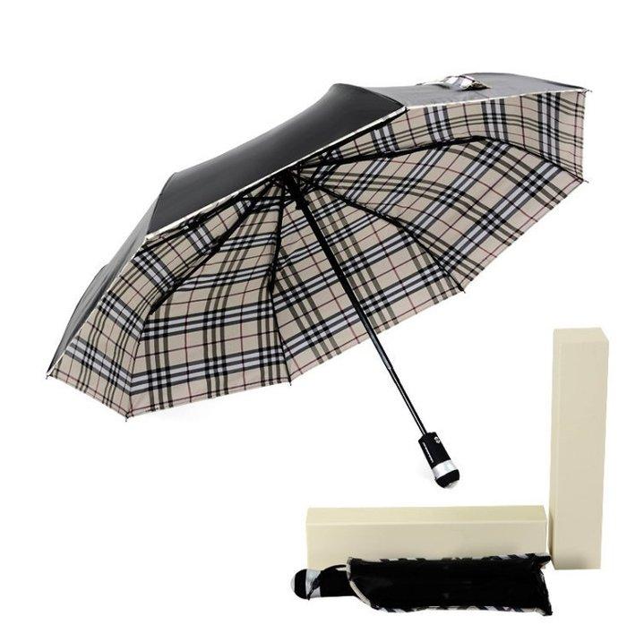 三折全自動折疊黑膠晴雨傘特色雨傘大格子經典B家傘