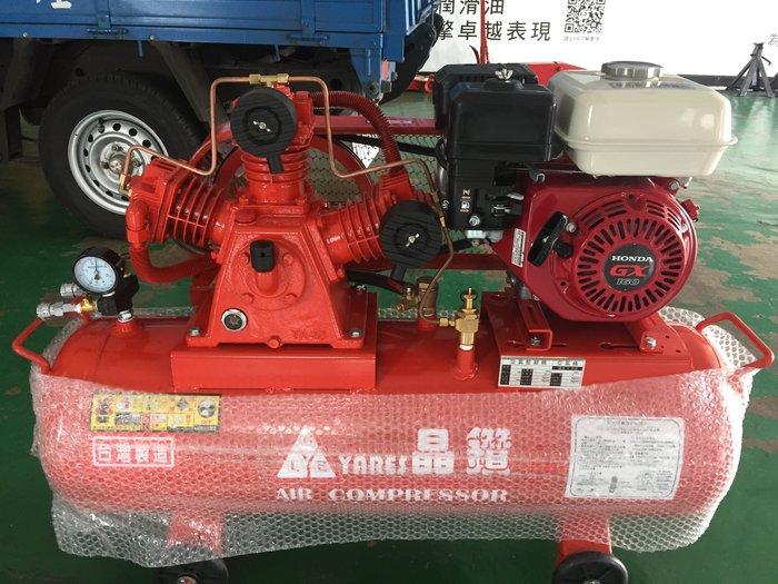 全新2HP高壓16KG皮帶式空壓機附本田(HONDA)5.5HP引擎(收購.買賣.維修.保養空壓機,請見關於我)