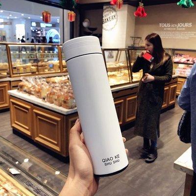 雙層玻璃杯  玻璃水瓶 情侶杯 隨手杯清新純色 保溫杯創意男女學生情侶水杯韓版個性韓國大容量杯子