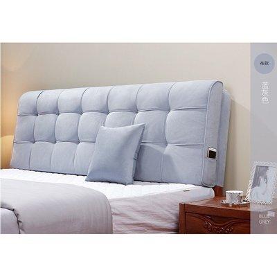 床頭靠墊軟包實木床大靠背靠枕雙人榻榻米...