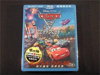 [藍光BD] - 汽車總動員2:世界大賽 Cars 2 BD + DVD 雙碟限定版 ( 得利公司貨 ) - 國語發音 新北市