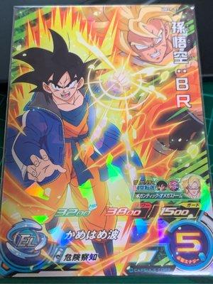 [台版]七龍珠機台卡片 Super Dragon Ball Heroes 2021新年活動卡 UMTP-07 孫悟空BR