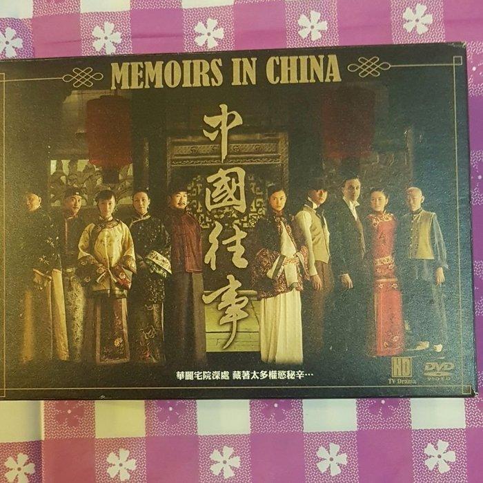 中國往事DVD