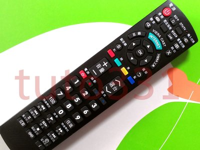 【免設定】 國際牌液晶電視遙控器 N2QAYB000938 N2QAYB000939 N2QAYB000940