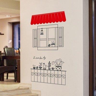 小妮子的家@現代化窗口壁貼/牆貼/玻璃貼/磁磚貼/汽車貼/家具貼