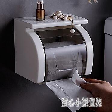 《全館免運》雙慶衛生間紙巾盒吸盤紙巾架...