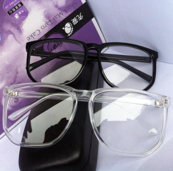 眼鏡框  大框透明修臉型男女平光鏡
