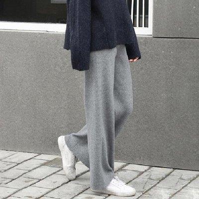 直筒褲長褲 顯瘦垂墜感高腰針織闊腿褲 艾爾莎【TAE8557】