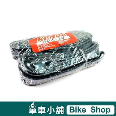 單車小舖 KENDA 建大 27x1-1/ 4 A/ V 美式氣嘴 登山車內胎 台灣製造 27*1-1/ 4 A/ V 台中市