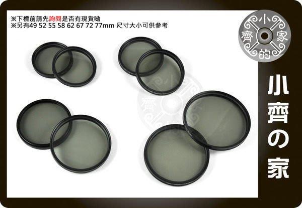 小齊的家 CPL鏡 偏光鏡 阻止偏振光 口徑49-77mm NIKON CANON SONY PANASONIC PENTAX OLYMPUS