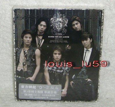 【中文字幕】JYJ 東方神起 TVXQ O 正.反.合(正反合)【港版限定CD+DVD】Best Selection