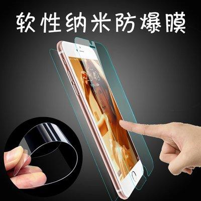 魅族15 15Plus 魅藍E3 軟性納米膜手機貼膜批發