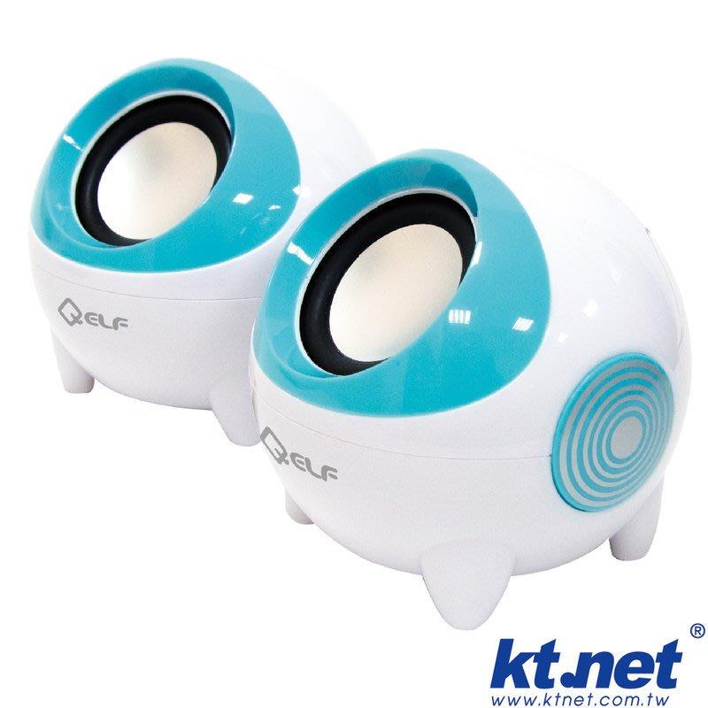 【 新和3C電競館 超取免運費 】 Q3-大眼睛低音砲多媒體喇叭 筆記型.桌上型電腦喇叭 USB迷你線控小音響