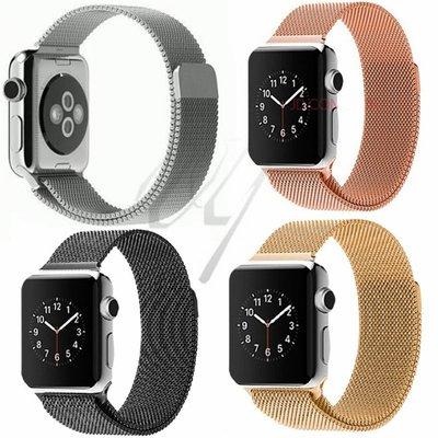 【蘋果錶帶家】原廠同款超值代用 apple watch 38mm40mm42mm44mm 高級不銹鋼米蘭錶帶米蘭帶磁吸帶