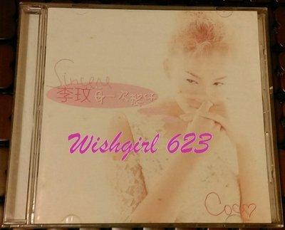 CoCo 李玟 -『Sincere 每一次想你 』經典專輯CD ~ 愛你是我的自由、每一次想你、等愛降落、我的翅膀
