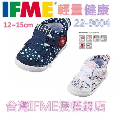 (免運+送襪子)2019日本IFME健康Z帶輕量包腳型BABY一階~學步鞋~健康鞋